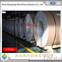 武汉0.3mm铝卷供应商