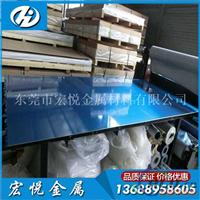 1100o态铝板 1100铝板0.15mm、0.9mm厚