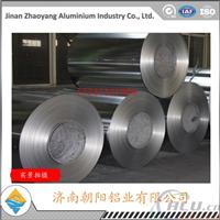 重慶1.0mm1mm鋁卷廠家