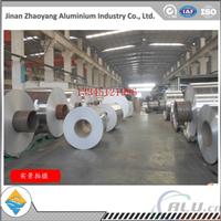 武汉防腐铝卷供应商