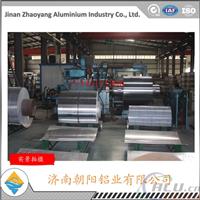 北京合金铝卷加工厂家
