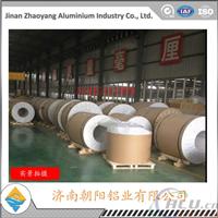 武汉0.65mm铝卷铝卷厂家