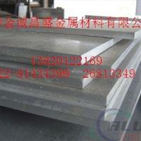 自贡贵阳标准6061铝板,6082T651铝板