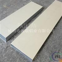 6063T5铝管 阳极氧化铝处理