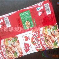 食品铝箔高温蒸煮包装袋纯铝箔包装袋定制