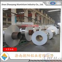 上海0.65mm铝卷1吨有多少米?
