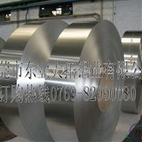 5083鋁合金廠家 免費分條5083鋁帶