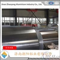 重庆0.78mm铝卷多少钱1吨?