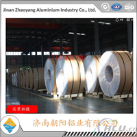 武汉0.78mm铝卷供应商