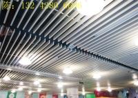铝方通吊顶U槽铝方通什么价格