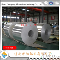 深圳0.7mm铝卷生产商