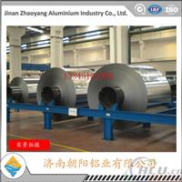 北京0.5mm鋁卷定做多少錢一噸?