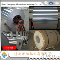 武汉0.9mm铝卷厂家