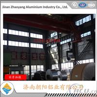 武漢3a21鋁卷供應廠家