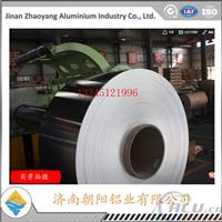 杭州0.75mm铝卷重量是多少?