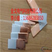 銅鋁過渡板專業廠家  銅鋁過渡板作用