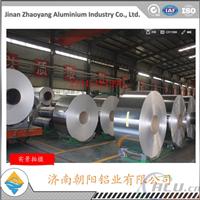 重庆0.78mm铝卷多少钱1公斤?