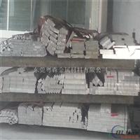 进口美铝2024铝排 2014铝板 2024超厚角铝