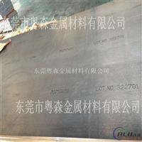 日本住友3003幕墙铝板 3004超薄电缆铝带