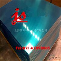 高精度铝板 QC10铝板 铝棒
