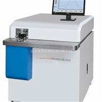 SFGP750光电直读光谱分析仪