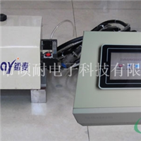 大型铝材产品商标打码机批发