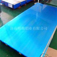 0.5mm厚度的3003铝板如何计算理论重量?