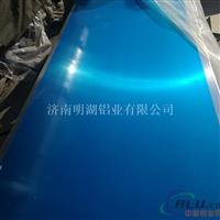山东覆膜铝板防刮伤防静电的铝板
