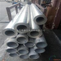 易加工2A12无缝铝管 1100镀银铝板厂家