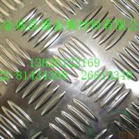 安康标准6061铝板,6082T651铝板