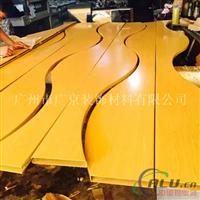 供应木纹U形铝方通型材弧形铝方通
