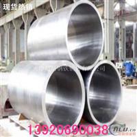320X50铝管厂家直销