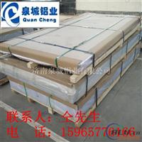 5754铝板 合金铝板 保温铝板