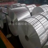 厂家订做8011H16瓶盖料铝板