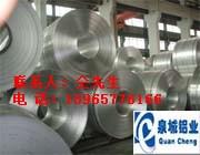 8011铝箔 国家标准 厂家现货