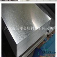 环保7011铝箔低价促销、进口高纯铝箔生产