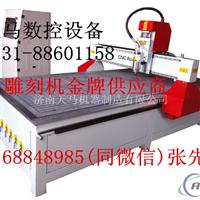 重庆1325真空吸附木工雕刻机厂家价格