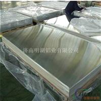 铝质标牌厂家指定铝板厂家为您直供铝板