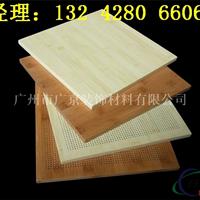 铝蜂窝板幕墙装修 竹纹铝蜂窝板厂家供应
