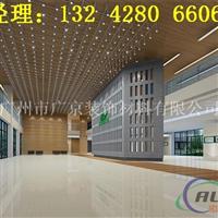 环保铝蜂窝板外墙装修 铝蜂窝板价格多少