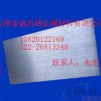 商洛标准6061铝板,6082T651铝板
