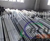 6061工业铝棒 环保硬质铝棒