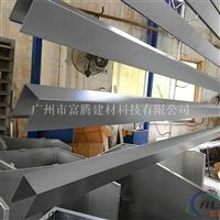 白色鋁方通吊頂4060鋁天花幕墻鋁合金鋁