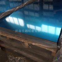 生产销售5052H32覆膜铝板
