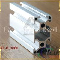 批发6060工业自动化铝合金型材3060展示型材