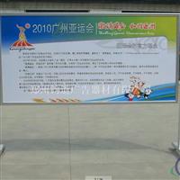 学校布告栏铝合金立柱宣传告示报栏