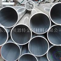 东莞现货批发5083高硬度铝管、耐高温铝管