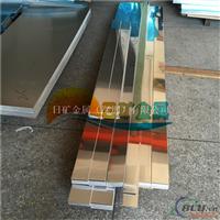 6061铝排 高硬度铝排 铝排批发 铝排厂家