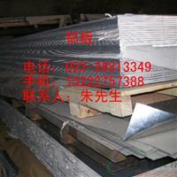 6061铝板,鞍山标准6082T651铝板