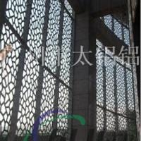 金属拉网铝单板供应厂家